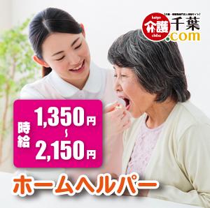 ホームヘルパーパート 東京都豊島区 99329-AD イメージ