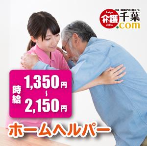 ホームヘルパーパート 東京都墨田区 99351-AD イメージ