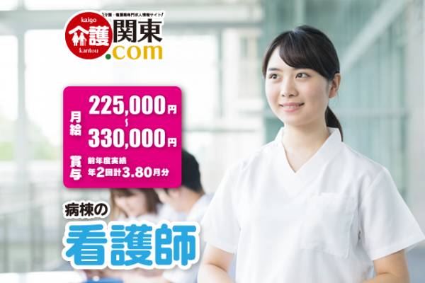 病棟の看護師 千葉県館山市 131832-2-AD イメージ