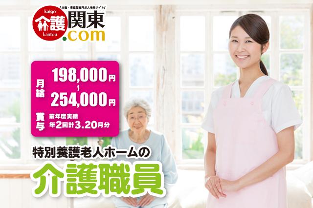 特別養護老人ホームの介護職員 千葉県白井市 153215-AD イメージ