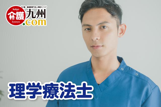 訪問看護ステーションの理学療法士 熊本市中央区 157929-2-2-AS イメージ