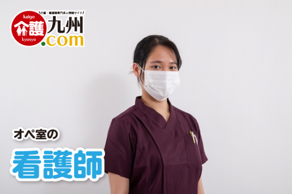 オペ室の看護師 福岡県直方市 159488-2-2-AS イメージ