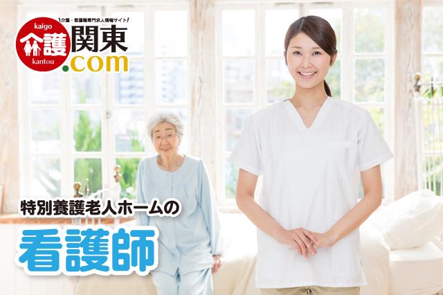 特別養護老人ホームの看護師 千葉県富津市 160712-AD イメージ