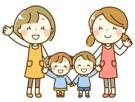 企業内託児所の保育士 長崎市さくらの里 166264-AA イメージ