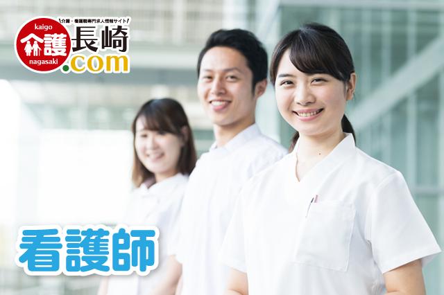 病棟の看護師 長崎市矢上町 156798-2-AA イメージ